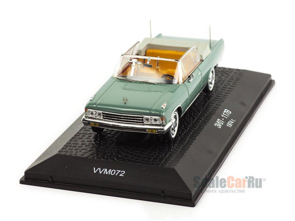 1:43 Norev ЗИЛ - 117В парадный кабриолет 1974г