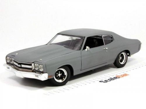 1:18 ERTL Chevrolet Chevelle 1970 Fast & Furious #4 серый