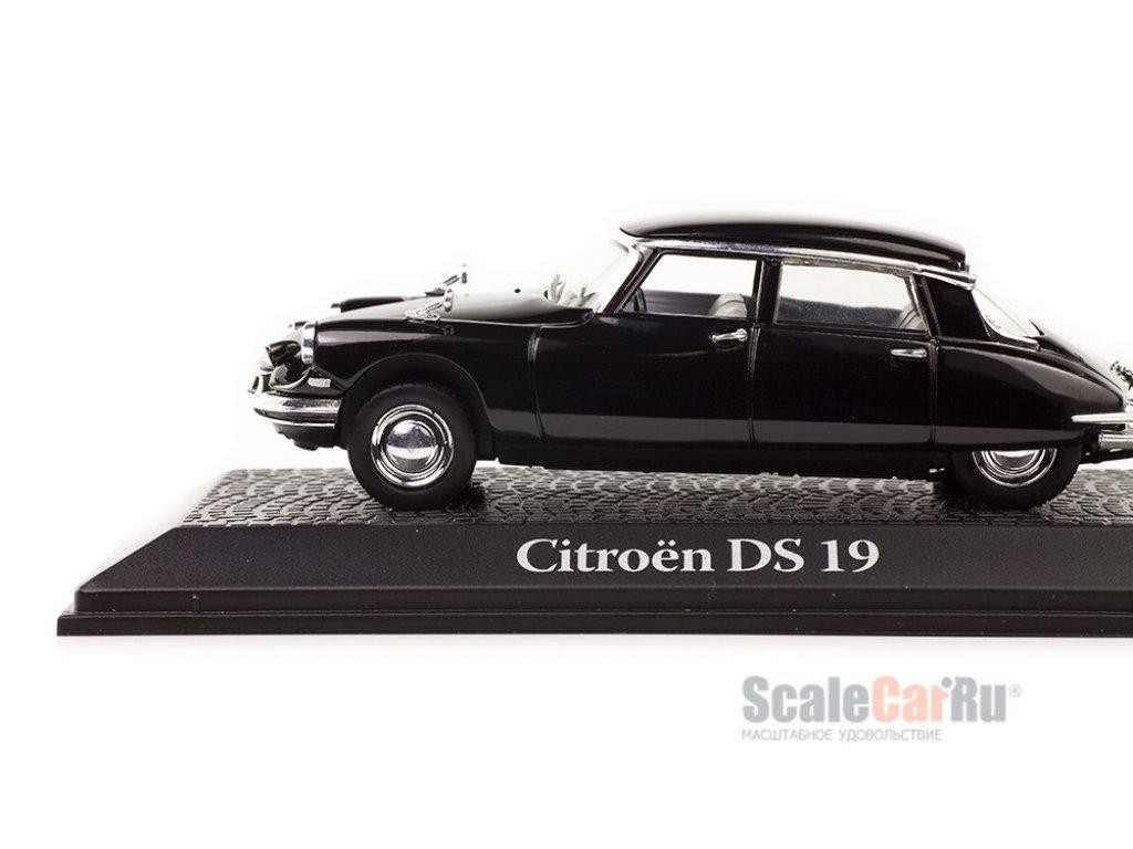 1:43 Atlas Citroen DS19 Charles de Gaulle покушение на du Petit-Clamart 3 июля 1962