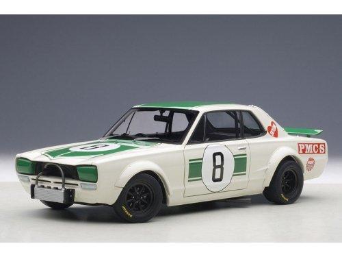 1:18 AUTOart Nissan Skyline GT-R (KPGC-10) #8 Hasemi GP Japan