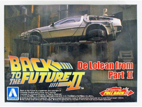 1:43 Aoshima DeLorean DMC 12 из к/ф Назад в Будущее 2 (Back To The Future II)