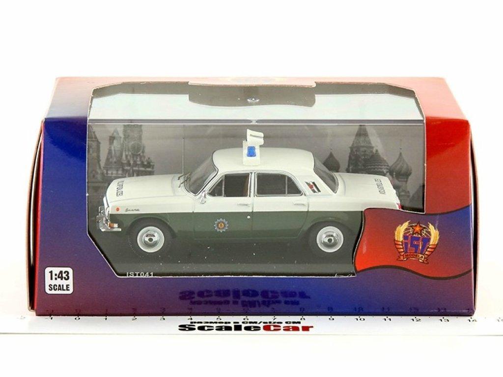 1:43 IST Горький 24  1973 Volkspolizei Полиция ГДР