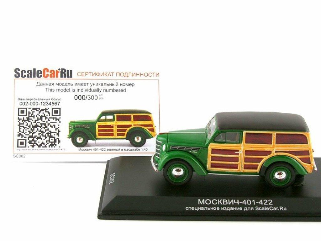 1:43 DiP Models Москвич 401-422 Буратино (зеленый фургон)